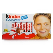 """Шоколад """"Киндер"""", шоколад, 100 г – ІМ «Обжора»"""