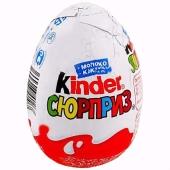 Шоколад Кіндер Сюрприз – ІМ «Обжора»