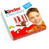 Шоколад Киндер шоколад, 50 г – ІМ «Обжора»