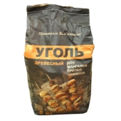 Уголь древесный 5 кг (для гриля) – ИМ «Обжора»