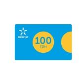 Карточка Киевстар 100 грн – ИМ «Обжора»
