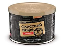 Кофе Одесский кофе Традиция 50 г – ИМ «Обжора»