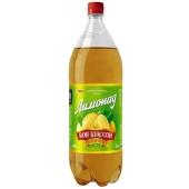 Вода Бон Буассон 2.0 л. Лимонад – ИМ «Обжора»