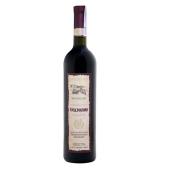 Вино грузинское Картули Вази (Kartuli Vazi) Киндзмараули красное 0,75 л – ИМ «Обжора»