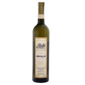 Вино грузинское Картули Вази (Kartuli Vazi) Цинандали белое 0,75 л – ИМ «Обжора»
