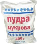 Сахарная пудра Горбенко 400 г – ИМ «Обжора»