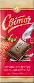 Шоколад Світоч 90г молочний полуниця/йогурт – ІМ «Обжора»