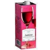 Вино Праздничная коллекция Изабелла 1 л – ИМ «Обжора»