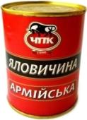 Тушенка ЧПК Говядина тушеная 340 г – ИМ «Обжора»