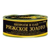 """Шпроты """"Рижское золото"""", 240 г – ИМ «Обжора»"""