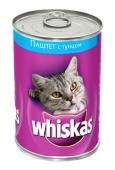 Тунец Вискас (Whiskas) 400 г ж/б – ИМ «Обжора»