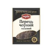 Перец черный Мрия молотый 20 г – ИМ «Обжора»