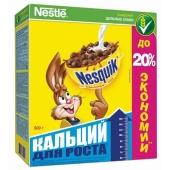 Кукурузные шарики Нестле (Nestle) Несквик 500 г – ИМ «Обжора»