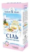 Соль alute di Mare пищевая мелкая 750 г – ІМ «Обжора»