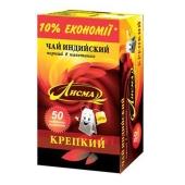 Чай Лисма Индийский Крепкий 50 пакетиков – ИМ «Обжора»