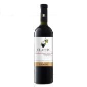 Вино Shabo Класика 0,75л червоне н/сол – ІМ «Обжора»