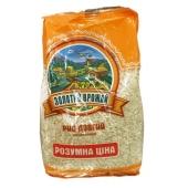 Рис Золотой урожай Пропаренный 700 гр. (ГЦ) – ИМ «Обжора»