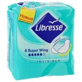 Прокладки Либрес (Libresse) Invisible Wing Super 8 шт. – ИМ «Обжора»