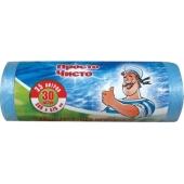 Мешки Чисто для мусора 35 л 30 шт – ИМ «Обжора»