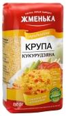 Крупа кукурузная 800гр Жменька – ИМ «Обжора»
