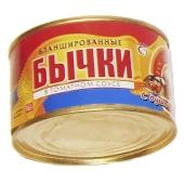 Бычки бланшированные в т/с  Господарочка 240 г – ИМ «Обжора»
