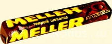 Конфеты Меллер (Meller) темний шоколад 38 г – ИМ «Обжора»