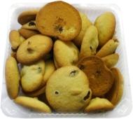 Печенье Пугач Изюминка 250гр – ИМ «Обжора»