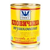 Тушенка Онисс Говядина тушеная 350 г – ИМ «Обжора»