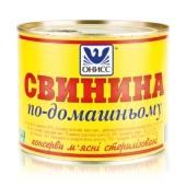 Тушенкас свининая Онисс по-домашнему 525 г – ИМ «Обжора»