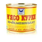 Мясо курицы Онисс по-домашнему 525 г – ИМ «Обжора»