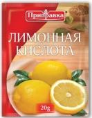 Лимонная кислота Приправка 20 г. – ИМ «Обжора»
