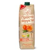 Сок Просто фрукты 1,0л яблоко-персик-банан – ИМ «Обжора»