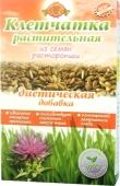 Клетчатка Голден Кингс Украина растительная из семян расторопши 190г – ИМ «Обжора»