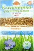 Клетчатка Голден Кингс Украина растительная из семян льна 190г – ИМ «Обжора»