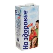 Молоко На здоровье 3.2% 1л – ИМ «Обжора»