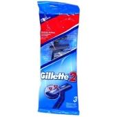 Станок для бритья Джилет (Gillette) одноразовый 2 (3 шт.) – ИМ «Обжора»