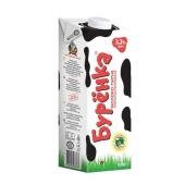 Молоко Буренка 3,2% 1л т/п (ГЦ) – ІМ «Обжора»