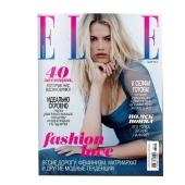 Журнал Elle укр. – ИМ «Обжора»