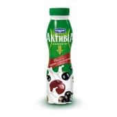Йогурт Активиа Вишня-смородина 290 г – ИМ «Обжора»