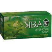 Чай Принцесса Ява Зеленый Мята Душистая 25 п – ИМ «Обжора»