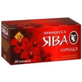 Чай Принцесса Ява Каркаде 25 пакетиков – ИМ «Обжора»