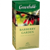 Чай Гринфилд 25 пак. Барбери Гаден – ИМ «Обжора»
