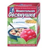 С/З Каша Овсянушка (5*40 гр.) малина – ИМ «Обжора»