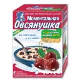 С/З Каша Овсянушка (5*45 гр.) вишня+сливки – ИМ «Обжора»