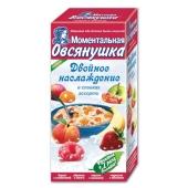 С/З Каша Овсянушка (10*45 гр.) ассорти+сливки – ИМ «Обжора»