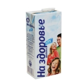 Молоко На здоровье 0.5% 1 л – ИМ «Обжора»