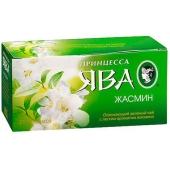 Чай Принцесса Ява Зеленый Жасмин 25 пакетиков – ИМ «Обжора»