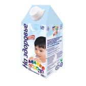 Молоко детское На здоровье  3,2% 0,5 л – ИМ «Обжора»
