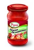 """Аджика по-кавказски, """"Руна"""", 200 г – ИМ «Обжора»"""