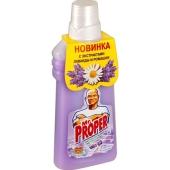 Жидкость для пола и стен Мистер Пропер (MrProper) Лаванда 500 мл – ИМ «Обжора»